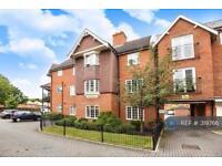 1 bedroom flat in Wroughton Road, Aylesbury, HP22 (1 bed)