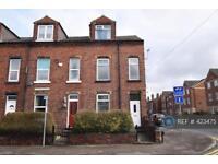 1 bedroom in Holmfield Lane, Wakefield, WF2