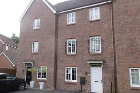Lovely Clean Double Room | Modern Town House | £80 PW | Available Now