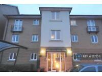 2 bedroom flat in Amalfi House, Cardiff, CF10 (2 bed)