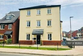 2 bedroom flat in Goosnargh, Whittingham, Preston, PR3 (2 bed) (#1163631)