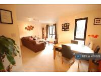 2 bedroom flat in Deansgate Road, Reading, RG1 (2 bed)