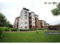 2 bedroom flat in John North Close, Buckinghamshire, HP11 (2 bed)