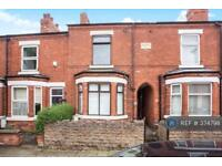 3 bedroom house in Beech Avenue, Hucknall, Nottingham, NG15 (3 bed)