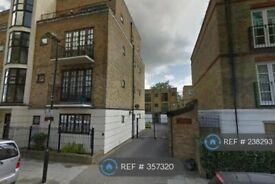 3 bedroom house in Harford Mews, London, N19 (3 bed) (#238293)