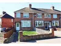 Three Bedroom House. Amazing Condition. Prime Location. Banbury. £925pm *Immediately Available*