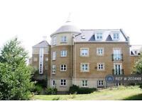 2 bedroom flat in Sandpiper Close, Kent, DA9 (2 bed)