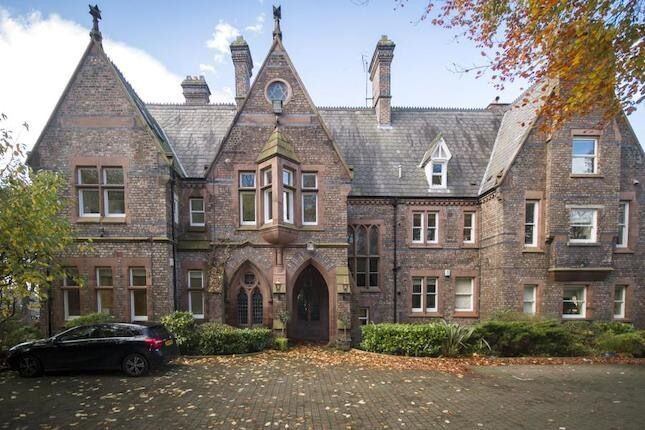 New Heys Drive, Allerton L18 - two/three bed duplex apartment in private gated development