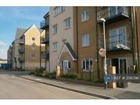 1 bedroom flat in Varcoe Gardens, Hayes , UB3 (1 bed)