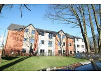 1 bedroom flat in Stratford Road, Solihull, B90 (1 bed)