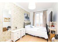 ☎️NEGOTIABLE DOUBLE ROOM SUPER CLOSE TO MILE END