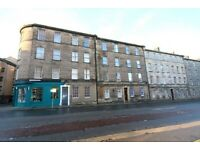 **4 BED HMO PROPERTY** **PLEASE NOTE THAT THE RENT WILL INCREASE TO £1,960 on 1st JULY 2021**