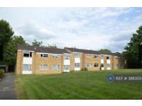1 bedroom flat in Millwards, Hatfield, AL10 (1 bed)