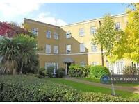 2 bedroom flat in Pickering Close, London, E9 (2 bed)