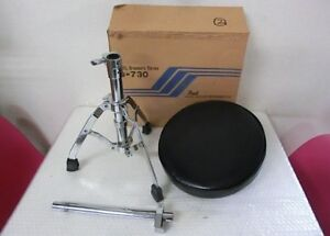 Pearl D730 drum throne