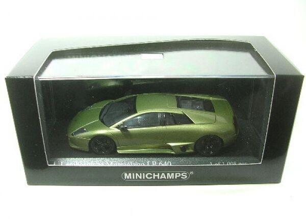 Lamborghini Murcielago LP-640 (verde draco) 2006