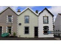 4 bedroom house in Kellaway Avenue, Bristol, BS6 (4 bed) (#1102090)
