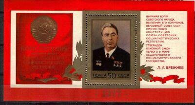 RUSSIA 1977 SC#4618 LEONID  BREZHNEV SOUVENIR  SHEET  MNH