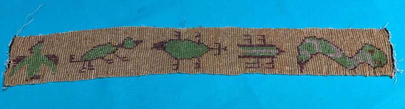 Antique Native American Beaded Strip Beadwork