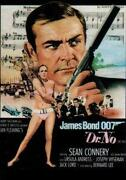 James Bond Script
