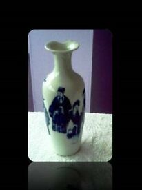 CHINESE VASE - BLUE & WHITE - FOR SALE