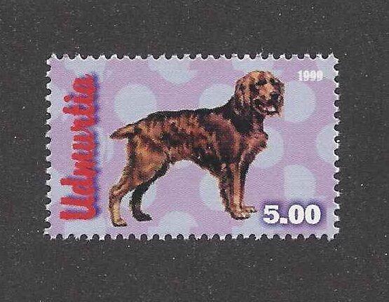Dog Art Body Portrait Postage Stamp FIELD / SUSSEX SPANIEL Udmurtia 1999 MNH