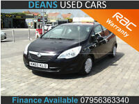 2011 Vauxhall/l Meriva 1.4 16v ( a/c ) Exclusiv ( FINANCE AVAILABLE )
