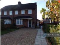 3 bedroom house in Harpenden Close, Bedford, MK41 (3 bed)