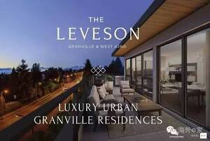 Exclusive Listing! Granville & 62nd Ave 3 Bedrooms Apartment New