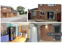 3 bedroom house in Helmsdale, Swindon, SN25 (3 bed)