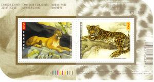 Canada Stamps - Canada-China Joint Issue Leopard & Cougar 50c