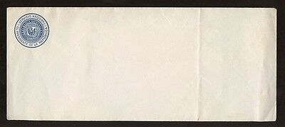 DOMINICANA OFFICIAL PRESIDENT STATIONERY 1880 MINT
