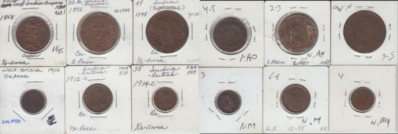 12 INDIA PIECES 1858-1947 INTERESTING MIX