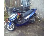 Gladiator yb125t-15 Pulse scout 50cc