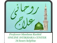 Online Istikhara Center London,Taweez, Husband wife problem, Divorce Issue, UK Black Magic Problem