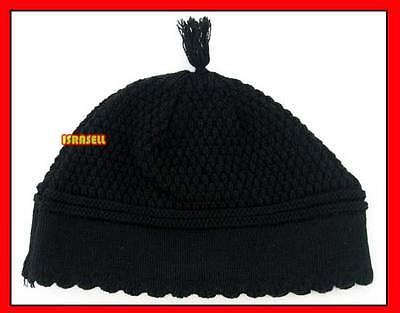 BIG BLACK JEWISH KIPPAH - yarmulka/yarmulke/hat/knit/yamaka/hat judaism/kippa