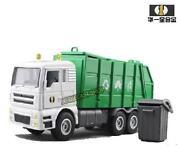 Rubbish Truck