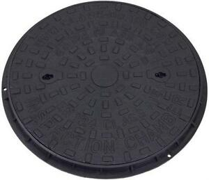 Manhole Building Materials Amp Supplies Ebay