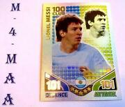 Match Attax Messi