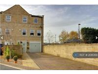 4 bedroom house in Mill Fold, Ilkley , LS29 (4 bed)