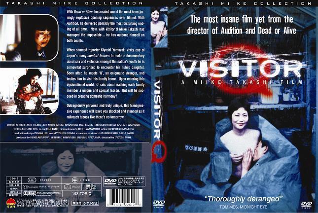 VISITOR Q - - NEW DVD