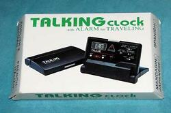 TALKING TRAVEL ALARM CLOCK (ENGLISH SPEAKING)