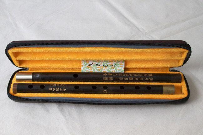 Dizi - Wooden dizi, C key flute, concert master, gift
