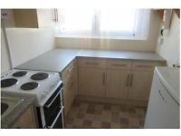 2 Bedroom Flat for Rent, £495 pcm, unfurnished,