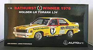 BIANTE MODEL CAR COLLECTION - 1/18 SCALE DIE CAST HOLDEN Glen Osmond Burnside Area Preview
