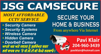 Security Cameras, Doorbells and Networking Installation.