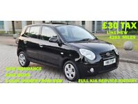 2011 KIA PICANTO 1.1 DOMINO 1 LADY OWNER FROM NEW 4283 MILES FULL KIA HISTORY £30 TAX LOW INSURANCE