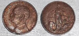 1 CENTESIMO ITALIA SU PRORA 1915 - VITTORIO EMANUELE III - ITA, Italia - 1 CENTESIMO ITALIA SU PRORA 1915 - VITTORIO EMANUELE III - ITA, Italia