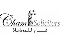 Caseworker Vacancy‎/ Solicitor/ Internship