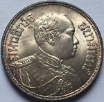 1916coin